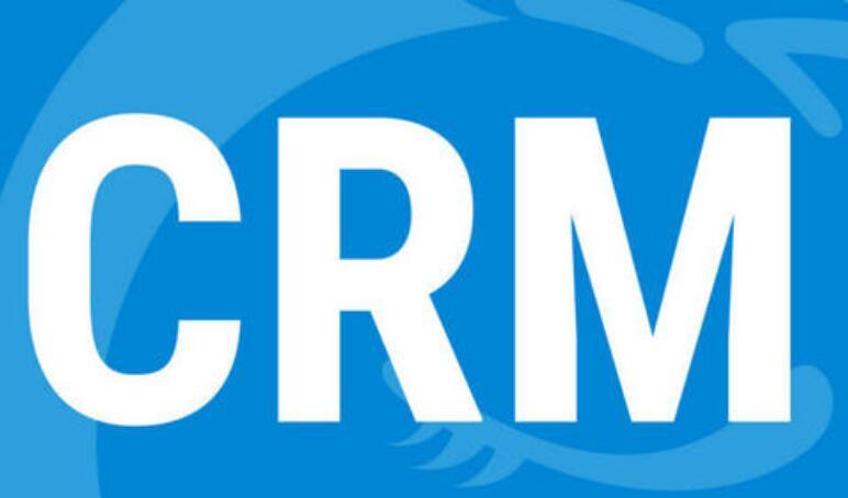 CRM客户管理系统到底为我们做了什么?