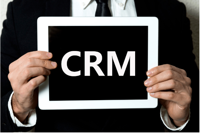 CRM客户关系管理 用户的反馈